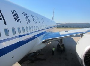 china-25%-taxes-on-business-jets-to-us